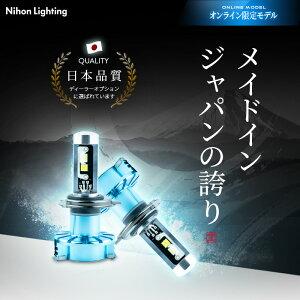 LEDヘッドライトH4
