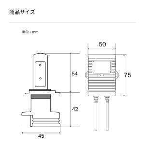 予約販売中【2年保証】日本ライティングLEDヘッドライトH4ハイスペックモデル軽貨物車軽トラ日本製車検対応6500KLo:5000lm(6500K)Hi:7000lm(6500K)ハイゼットエヴリイキャリーアクティクリッパー
