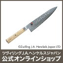 【公式】 MIYABI 雅 5000MCD 牛刀 20cm (MIYABI 雅)