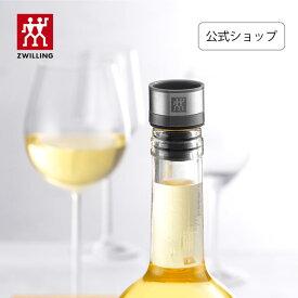 【公式】*ポンプ別売り* フレッシュ&セーブ ワインシーラー  真空保存 まとめ買い ワイン ジュース 酢 栓 長期保存 酸化防止