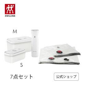 【公式】フレッシュ&セーブ 真空パック機 スターター7点セット プラスティックコンテナS/Mつき| 真空保存 まとめ買い 作り置き 容器 ランチボックス 保存容器 バキューム ポンプ セット