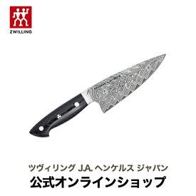 【公式】 ZWILLING ボブ・クレーマー ユーロ ステンレス シェフナイフ 16cm (ZWILLING J.A. HENCKELS ツヴィリング J.A. ヘンケルス)  ボブグレーマー Bob Kramer