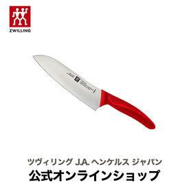 【セール】【公式】 ZWILLING ツインフィン L レッド マルチパーパスナイフ 18cm (ZWILLING J.A. HENCKELS ツヴィリング J.A. ヘンケルス)