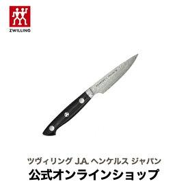 【公式】 ZWILLING ボブ・クレーマー ユーロ ステンレス パーリングナイフ 10cm (ZWILLING J.A. HENCKELS ツヴィリング J.A. ヘンケルス)  ボブグレーマー Bob Kramer