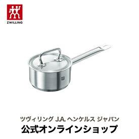 【セール】【公式】 ZWILLING ツイン クラシック ソースパン 14cm / 1.0L (ZWILLING J.A. HENCKELS ツヴィリング J.A. ヘンケルス)
