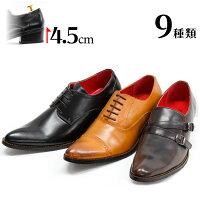 【送料無料】【2017新作】ビジネスシューズ革靴メンズ紳士靴イタリアンテイストなデザインお手入れ簡単ブラック黒プレーントゥストレートチップダブルストラップ