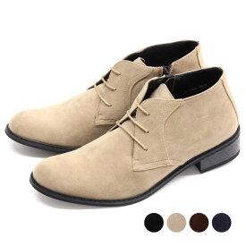 タウンカジュアル ブーツ 全4色