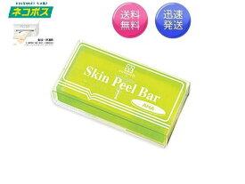 即日発送 サンソリット スキンピールバー AHA 135g Skin Peel Bar 緑