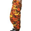 ダンス オレンジ迷彩 パラシュート ファティーグパンツ ダンシング仕様 ロスコ ウィメンズ CAMO Paratrooper Fatigue Pants