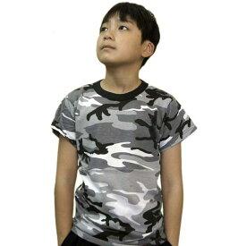子供 迷彩Tシャツ ダンスカラー ミリタリー キッズ ロスコアメリカ直輸入 ROTHCO KID CAMO T-SHIRTS 米軍 レプリカ仕様