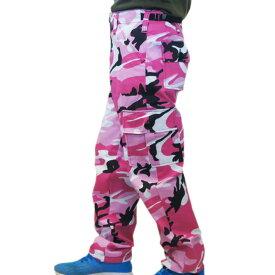 ROTHCO ロスコ 迷彩 カーゴパンツ キッズ 6ポケットB.D.Uパンツ ピンク KIDS CAMOUFLAGE  BDU PANTSめいさい カモフラ