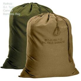 ランドリーバッグ コットン 大容量48L ビッグサイズ 24*32インチ 米軍GIタイプ 帆布 ロスコ Gi Type Canvas Barracks Bag