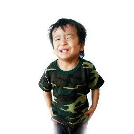 ベビー キッズ 迷彩Tシャツ ミリタリー キッズ ロスコアメリカ直輸入 ROTHCO BABY CAMO T-SHIRTS 米軍 レプリカ仕様