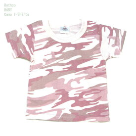 キッズ ベイビー ピンク迷彩Tシャツ アメリカンスタイルロスコ【Rothco】BABY T-SHIRTS